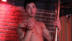 Asian Macho Dancer