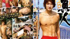 Crazy Asian gay dudes in Exotic handjob, twinks