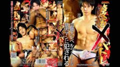 Amazing Asian gay dudes in Incredible JAV clip