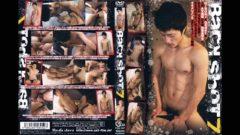 Best Asian Homo Twinks in Amazing Twinks, Blowjob